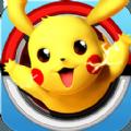 口袋妖怪重制iOS版