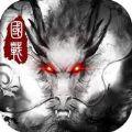 乱世三国游戏官网手机版 v1.1