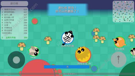 丛林大作战安卓游戏下载图2: