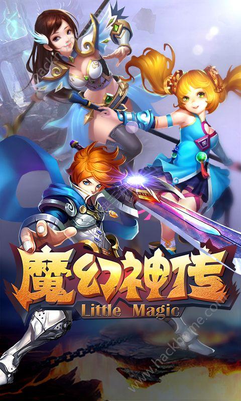 魔幻神传官方网站正版游戏图1: