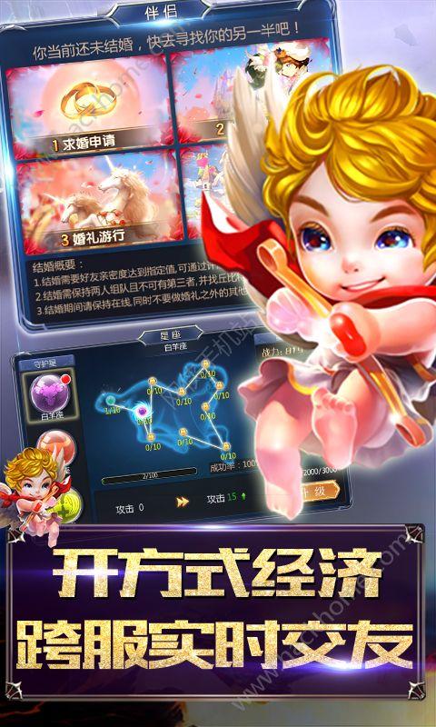 魔幻神传官方网站正版游戏图3: