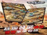 战争时刻War Blaze手机版游戏 v1.5.9
