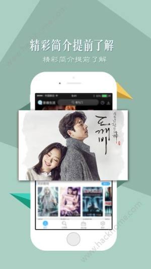 奇葩剧场app图1