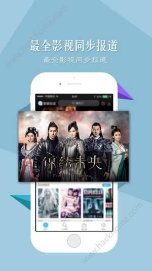 奇葩剧场app图3