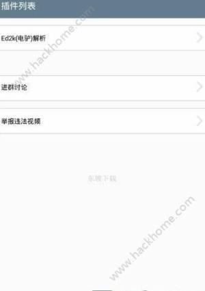 君子云播放app图1