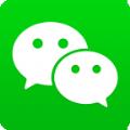 微信6.5.3官方苹果版下载 v8.0.11