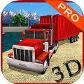大卡车模拟2017游戏手机版 v1.0