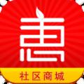 乐美惠团购app下载官方手机版 v0.0.13