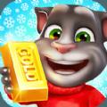 汤姆猫跑酷圣诞版官方最新版 v2.6.2.0