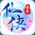 仙侠战记九游版