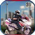 飞行摩托车游戏官网手机版 v1.0
