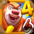 熊出没4丛林冒险游戏下载 v1.1.2