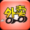 安乡外卖app软件下载手机版 v2.0.0.20161128