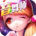 炫舞么么哒游戏官方手机版 v1.8