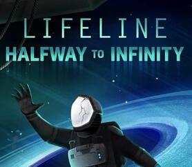 生命线中途无限