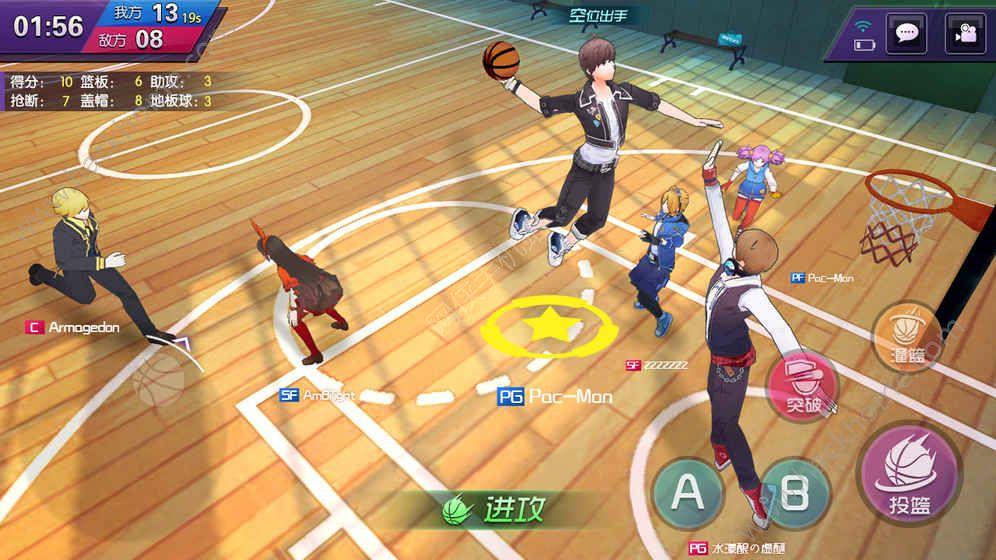 青春篮球手游iOS版下载安装图1: