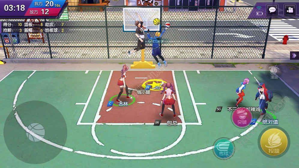青春篮球手游iOS版下载安装图3: