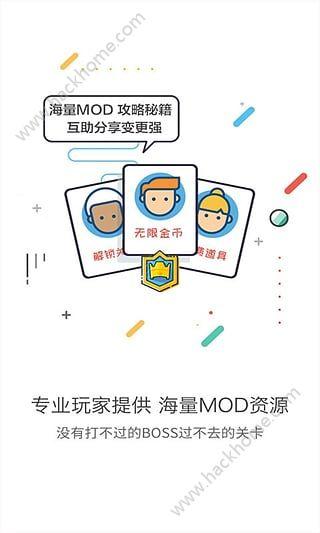 GG助手修改器安卓版app下载图片1