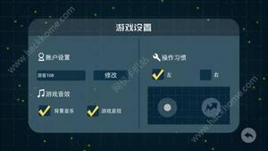 贪吃蛇大作战2017经典版图1