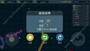 贪吃蛇大作战2017经典版图3