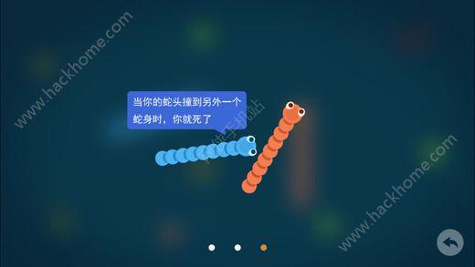 贪吃蛇大作战2017版下载经典版最新版图4: