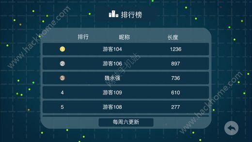 贪吃蛇大作战2017版下载经典版最新版图5: