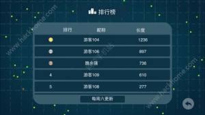贪吃蛇大作战2017经典版图5