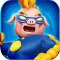 猪猪侠机甲大战游戏