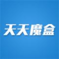 天天魔盒app下载手机版 v1.2.5