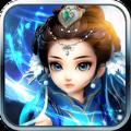 仙灵幻想手游官网正式版 v1.0.0