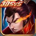 无尽争霸手游iOS版