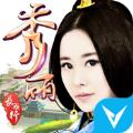秀丽江山手游公益服安卓变态版 v1.00.00