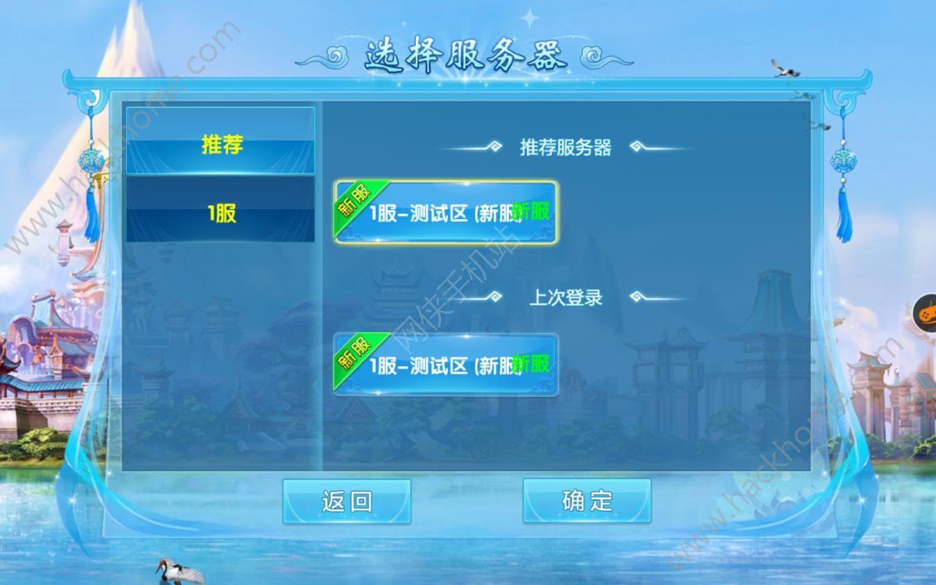 月影传说手游官方网站图3: