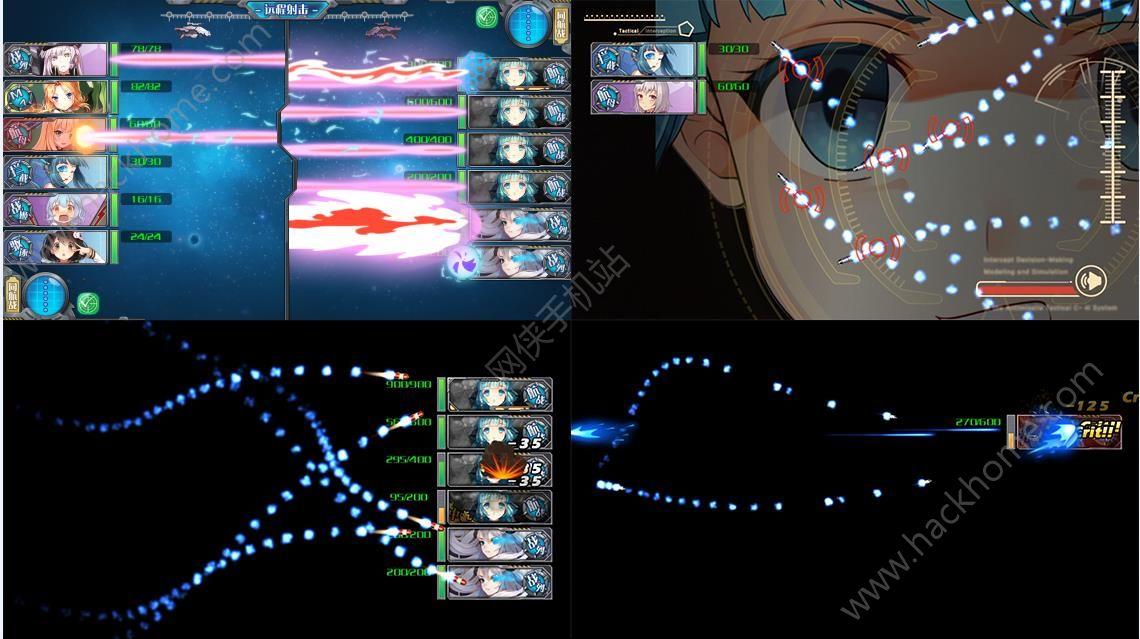 星舰少女手机游戏官网最新版图1: