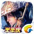 剑侠情缘半年庆官方最新版本下载 v1.8.1