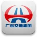 广东高速通官网版
