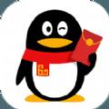 手机QQ6.3.0版本下载