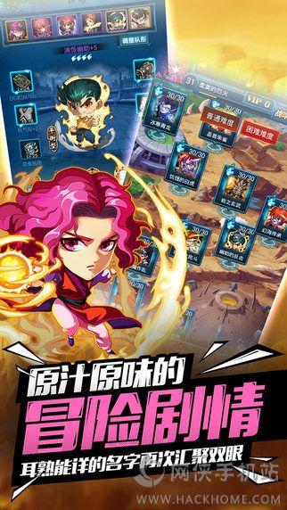 幽游白书OL官方iOS版手游图3: