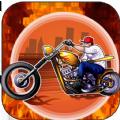 摩托车联盟游戏