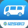 12580汽车票网上订票官网版
