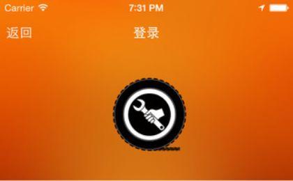 轮行天下app图1