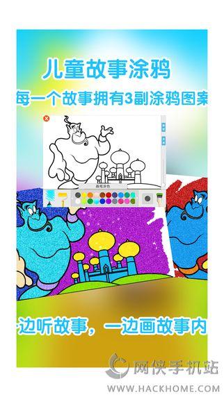 妈咪宝贝社区手机版app下载图3: