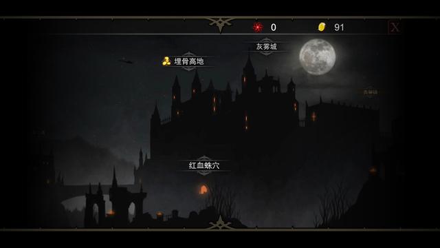 安魂曲游戏无限钻石内购破解版图3: