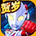 酷跑奥特曼急速超人手机游戏安卓版 v1.0