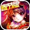 暴打魏蜀吴苹果官方版 v1.6.0
