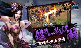 刀剑如梦武侠江湖手游官网iOS版图5: