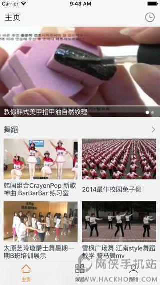 极品影视官网下载手机版app图1: