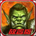 诸神之战放置版官网ios版游戏 v1.0.5