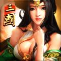 群雄争霸手游官网安卓版 v4.5.0