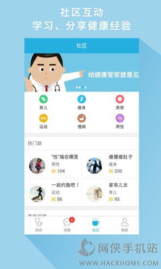 步步夺金下载官方下载app手机版图1: